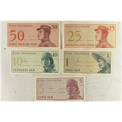 5 PIECES OF CRISP UNC INDONESIA CURRENCY