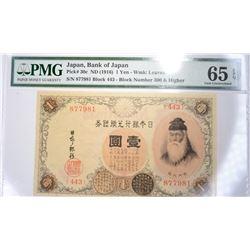 1916 1 YEN  JAPAN  PMG 65 EPQ  GEM UNC.