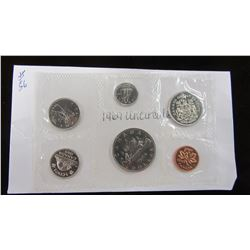1969 CANADA PROOF MINT SEALED COIN SET