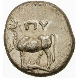 THRACE: Anonymous, ca. 340-320 BC, AR drachm (5.22g), Byzantion. VF