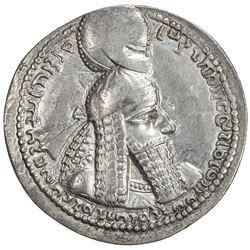 SASANIAN KINGDOM: Ardashir I, 224-241, AR drachm (4.45g). VF
