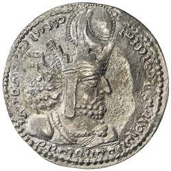 SASANIAN KINGDOM: Shapur I, 241-272, AR drachm (4.20g). EF