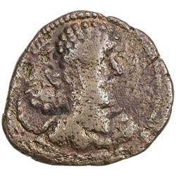 SASANIAN KINGDOM: Shapur II, 309-379, AE unit (6.51g), NM, ND. F-VF
