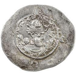 SASANIAN KINGDOM: Khusro I, 531-579, AR drachm (3.99g), ALM, year 40. EF