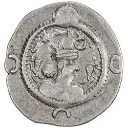 SASANIAN KINGDOM: Khusro I, 531-579, AR drachm (4.02g), DA, year 8. VF