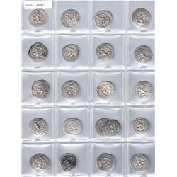 SASANIAN KINGDOM: Khusro I, 531-579, SET of 21 silver drachms from 21 different mints
