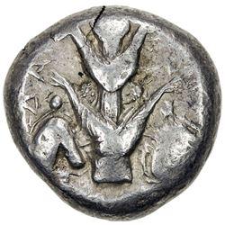 KYRENAIKA: Anonymous, ca. 485-475 BC, AR tetradrachm (16.83g), Barce