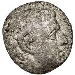 KYRENE: temp. Megas, 308-277 BC, AR didrachm (6.69g). F