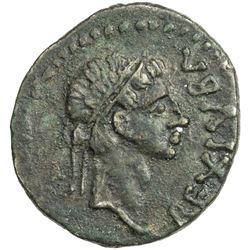 MAURETANIA: Juba II, 25 BC - 23 AD, AR denarius (2.97g). VF-EF