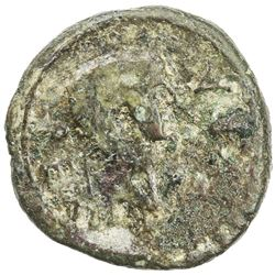 MAURETANIA: Juba II, 25 BC - 23 AD, AE 21mm (5.57g). VG