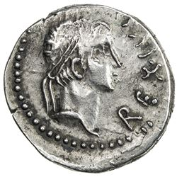 MAURETANIA: Juba II, 25 BC - 23 AD, AR denarius (2.28g). VF