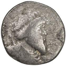 NUMIDIA: Juba I, 60-46 BC, AR denarius (1.97g). VG-F