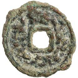 FERGHANA: Tutuks of Ferghana, 7th-8th century, AE cash (1.06g). VF