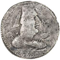 ALCHON TURKS: Khingila, ca. 440-490, AR drachm (3.95g). VF