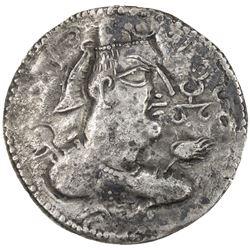 ALCHON TURKS: Khingila, ca. 440-490, AR drachm (4.07g). VF
