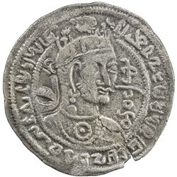 TURK SHAHIS: Shahi Tegin, after 700, AR drachm (3.14g). VF-EF