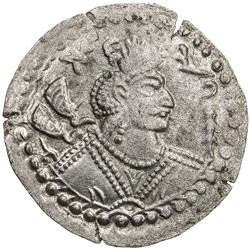 NEZAK HUNS: Nezak style, 7th century, AR drachm (3.18g). EF