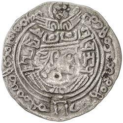 TURK SHAHI KINGS: Vakhu Deva, early 8th century, AR drachm (3.43g). VF-EF