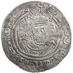 WESTERN TURKS: Phromo Kesaro, 7th century, AR drachm (3.36g), blundered mint, ND. VF