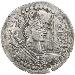 NEZAK HUNS: Sri Shahi, early 8th century, AR drachm (3.05g). EF