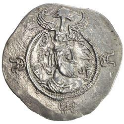 TOKHARISTAN: Yabghus of Baktria: 6th century, AR drachm (4.10g). EF