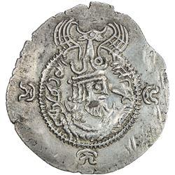 TOKHARISTAN: Yabghus of Baktria: 6th century, AR drachm (4.06g). EF