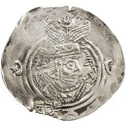 "HUNNIC: AR drachm (3.29g), ""BBA"", year ""27"". EF"