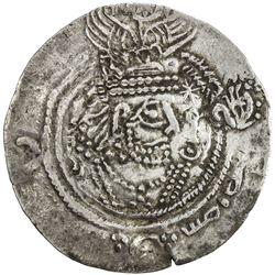 HUNNIC: Late series, ca. 670s & later, AR drachm (3.08g). VF