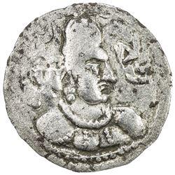 ALCHON: Khingila, ca. 440-490, AR drachm (3.87g). VF
