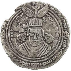 ZABULISTAN: Mardanshah (Spur Martan), ca. 7th century, AR drachm (2.85g), NM, ND. F-VF