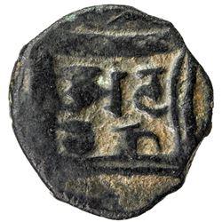 GANDHARA: AE unit (1.00g), ca. 1st-4th century. F