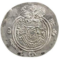 "HUNNIC: ""Khusro"" type, before 700, AR drachm (3.19g). VF-EF"