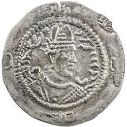 HEPHTHALITE: 7th century, AR drachm (2.84g). EF
