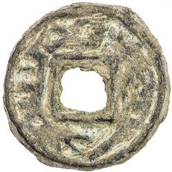 SAMARKAND: Turgar, 738-755, AE cash (2.87g). VF