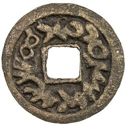 SEMIRECH'E: Turgesh, 8th century, AE cash (1.61g). VF