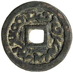 SEMIRECH'E: Turgesh, 8th Century, AE cash (5.61g). VF