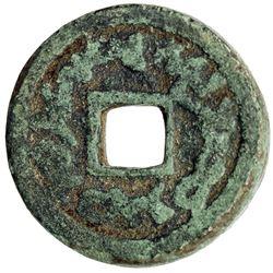 SEMIRECH'E: Turgesh, 8th century, AE cash (9.22g), 8th century. VF