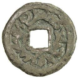 SEMIRECH'E: Turgesh, 8th century, AE cash (3.86g). VF