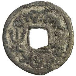 SEMIRECH'E: Tukhus: Bitmish, 8th century, AE cash (1.02g). F