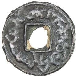 SEMIRECH'E: Arlsan Bilge Qaghan, ca. 8th century, AE cash (2.78g). VF