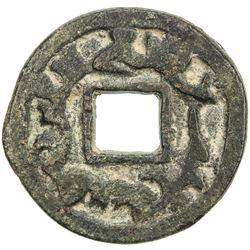 SEMIRECH'E: Arslan Kul Erkin, 8th century, AE cash (5.64g). VF