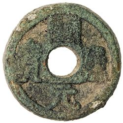 SEMIRECH'E: Kai Yuan imitation, 8th century, AE cash (10.12g), 8th century. F