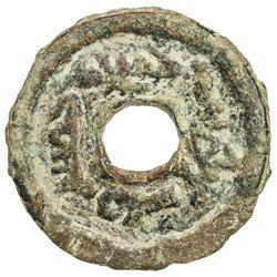 XIZHOU HUIHU: Aslandhan & successors, 9th-12th century, AE cash (2.42g). VF