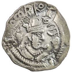 SOGDIANA: Sashro Xidev, 6th-7th Century, AR drachm (2.74g), Chaghanian region. VF