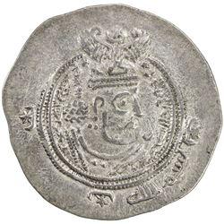 ARAB-SASANIAN: Yazdigerd type, 652-668, AR drachm (3.76g), SK (Sijistan), year 20 (frozen). VF-EF