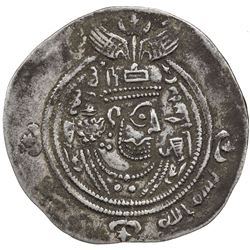 ARAB-SASANIAN: Khusraw type, ca. 653-670, AR drachm (3.95g), MY (Mishan), year 26. VF