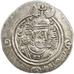 ARAB-SASANIAN: Khusraw type, ca. 653-670, AR drachm (4.03g), ShY (Shiraz), year 29. EF