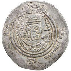 ARAB-SASANIAN: Khusraw type, ca. 653-670, AR drachm (3.70g), WH (Junday Sabur), year 30. VF