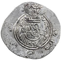 """ARAB-SASANIAN: Khusraw """"lillah"""" type, ca. 656-670?? AR drachm (4.09g), ART (Ardashir Khurra), YE25."""