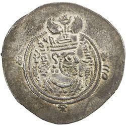 "ARAB-SASANIAN: Khusraw ""lillah"" type, ca. 656-670?? AR drachm (3.81g), DA (Darabjird), YE35. EF"